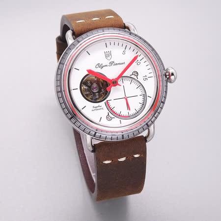 Olym Pianus 奧柏表 時間齒輪鏤空優質機械腕錶/42mm-棕色-9943AGS