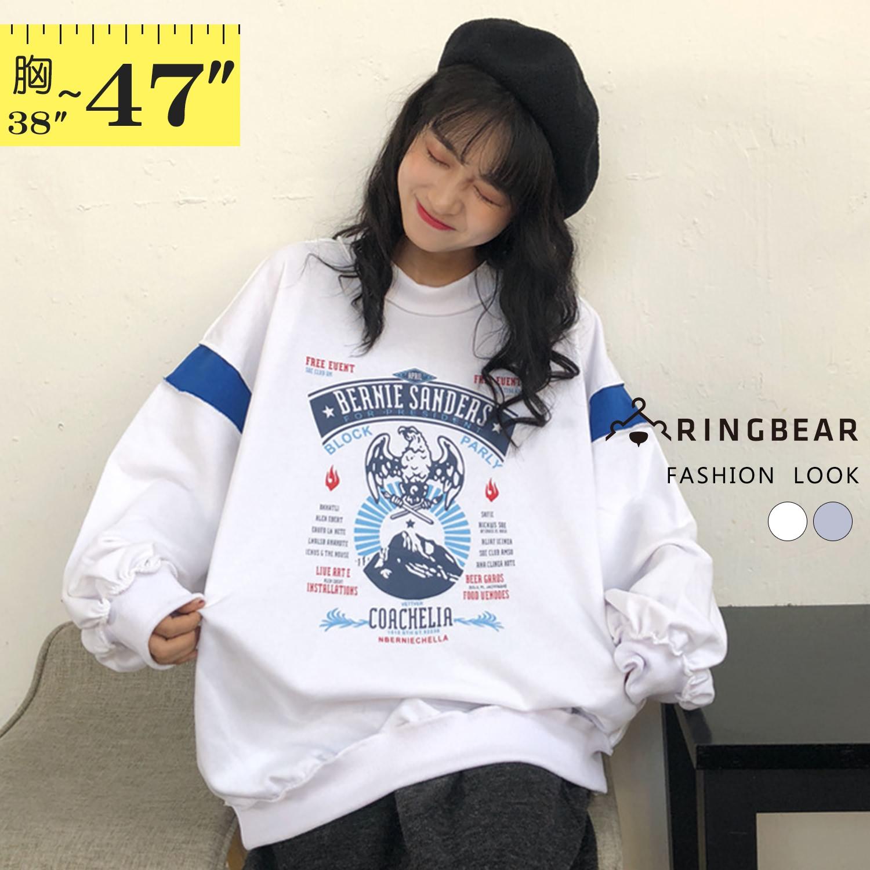 大學T--休閒運動潮流美式風格印圖反車線圓領長袖上衣(白.灰XL-3L)-X396眼圈熊中大尺碼