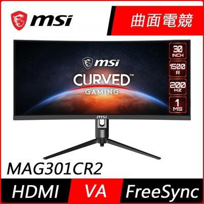 MSI微星 Optix MAG301CR2 30型 WFHD 曲面電競螢幕 200Hz 極速1ms 支援HDMI AMD FreeSync
