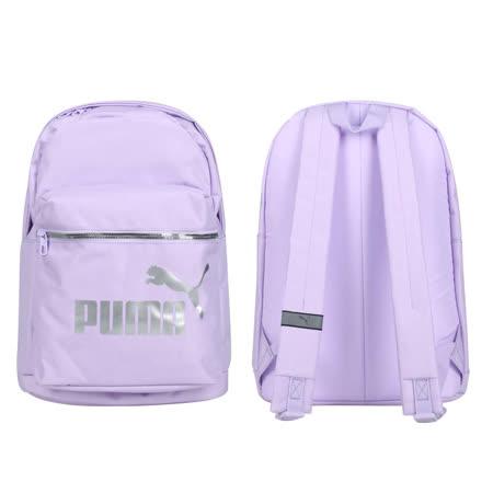 PUMA 後背包-肩背包 雙肩包 筆電包 20L 反光 紫銀 F
