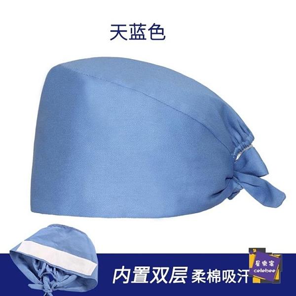 化療帽 手術帽女印花手術室帽子月子化療包頭帽護士帽牙科口腔棉製男