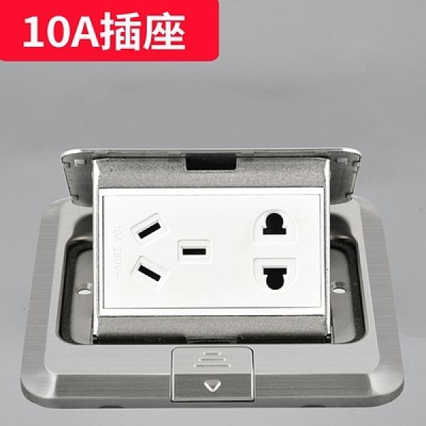 地插 地插座不鏽鋼防水銀灰色超薄地扦五孔地板插防濺多用網絡地插家用