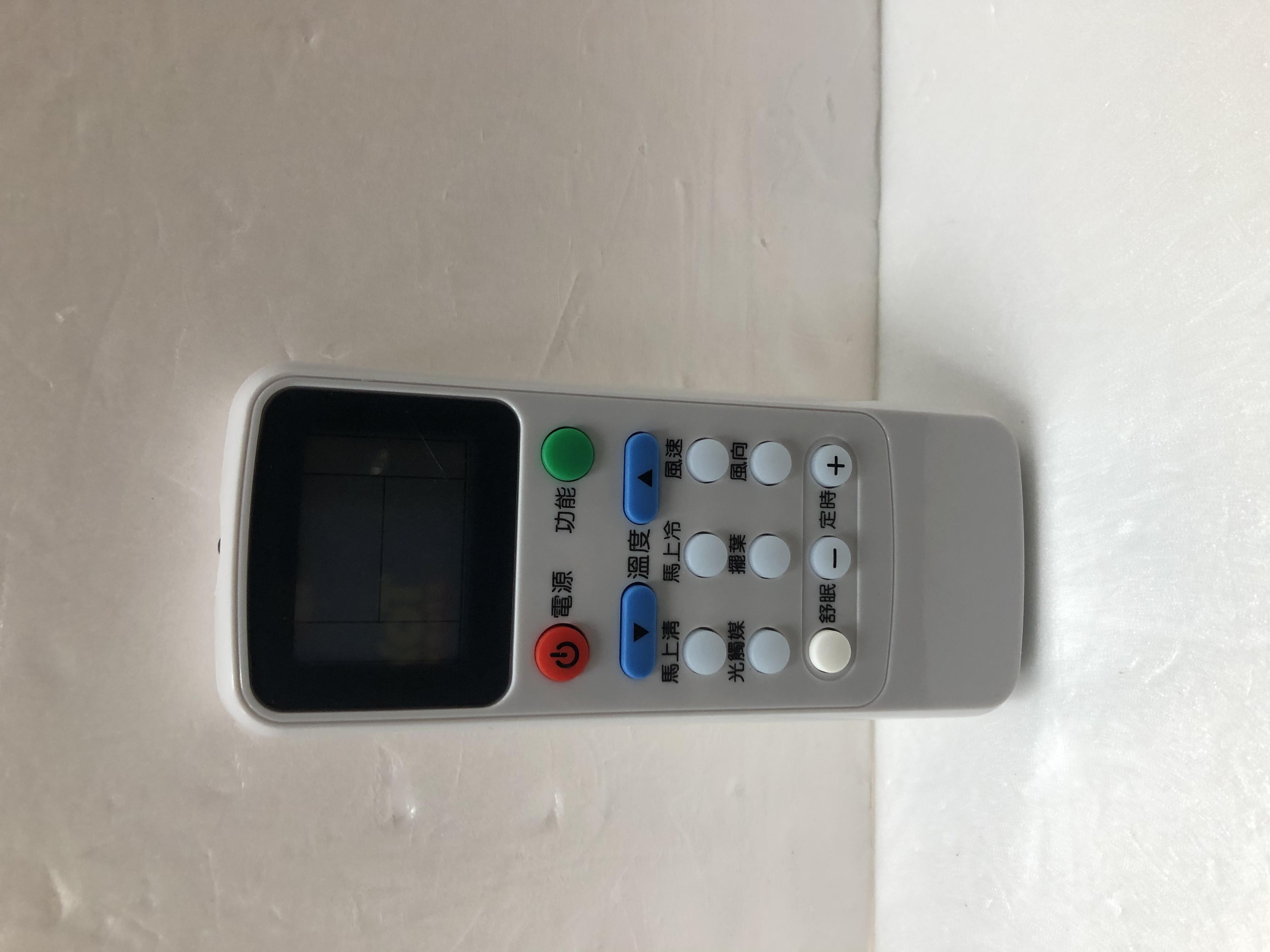 iH 歌林 冷氣專用遙控器 - IH-COL05