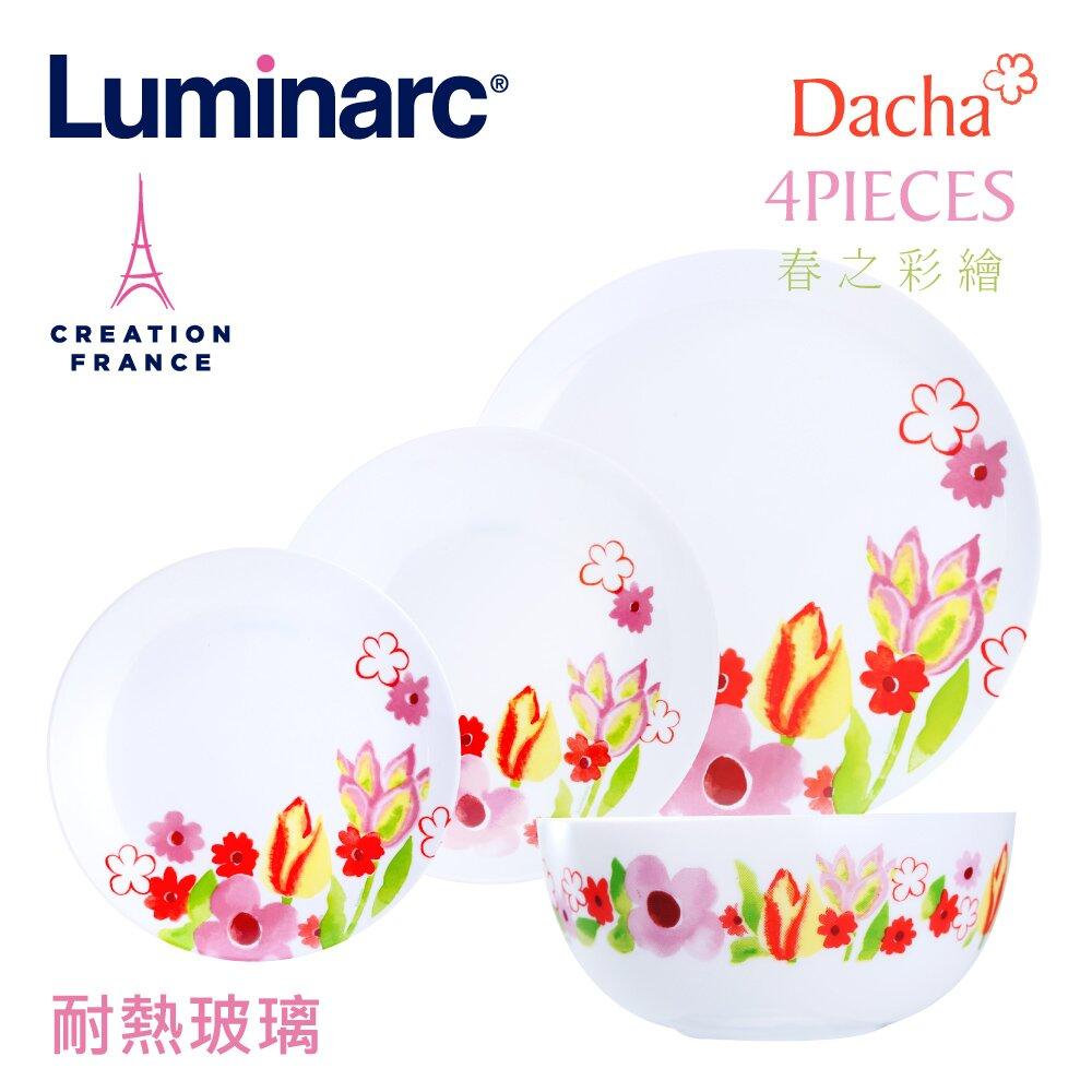 【Luminarc 樂美雅】春之彩繪4件式餐具組(ARC-411-DCH)