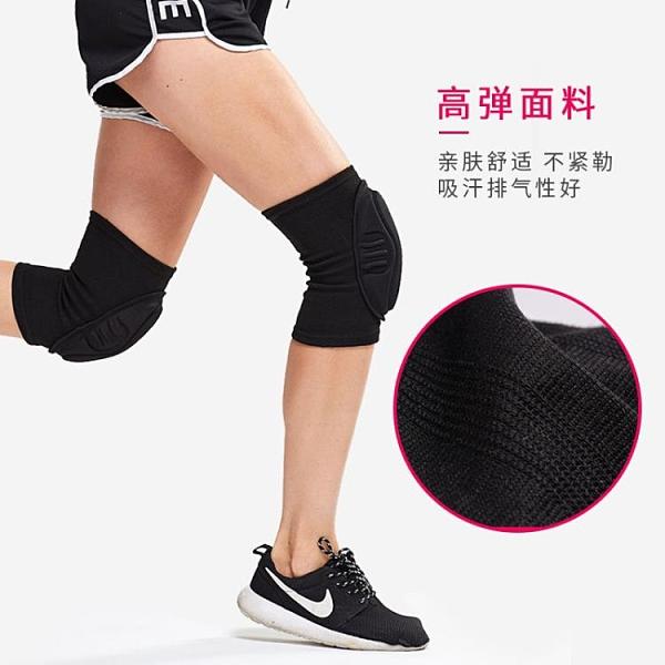 運動護膝 跳舞護膝女士護肘跪地舞蹈加厚防摔膝蓋關節護蓋保護專用護漆溜冰