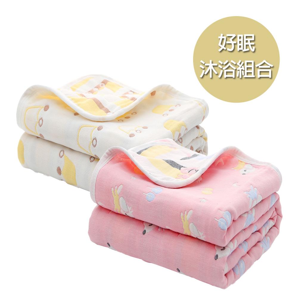 好眠沐浴組合 0-7歲 六層紗被+浴巾 粉狗貴族黃【CH003C04456】