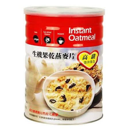 康健生機 生機果乾燕麥片640g/罐 (任選館)