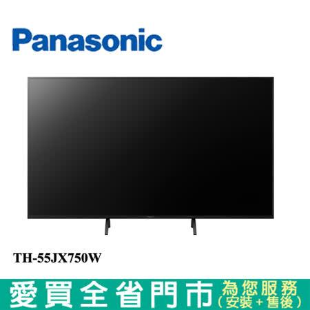 Panasonic國際55型4K安卓聯網電視TH-55JX750W含配送+安裝