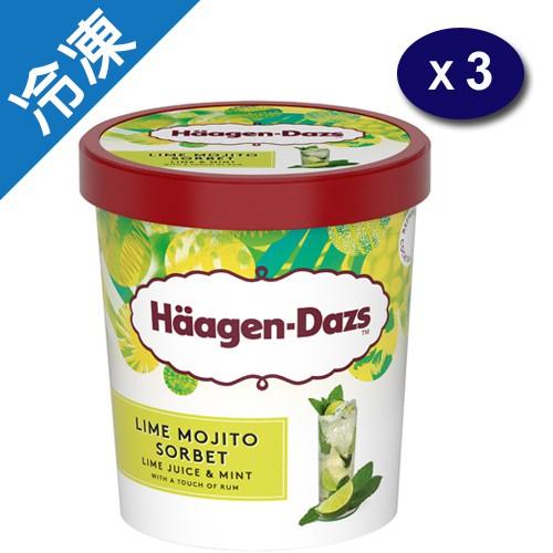 哈根達斯萊姆莫希朵調酒雪酪392Gx3【愛買冷凍】