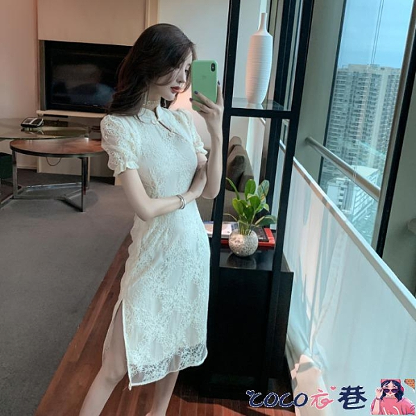 熱賣蕾絲洋裝 氣質長裙女夏季復古中國風蕾絲修身顯瘦包臀改良短袖旗袍連身裙子 coco