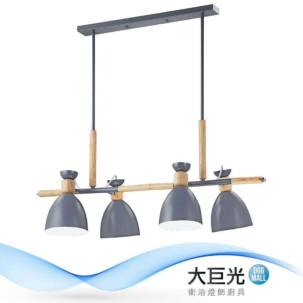【大巨光】工業風-E27 4燈吊燈-大(ME-2591)