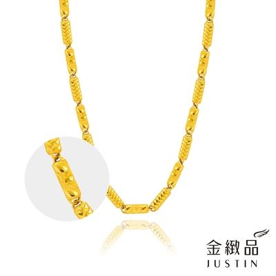 金緻品 黃金男項鍊 福星高照 5.1錢 隨機不挑款 港鍊