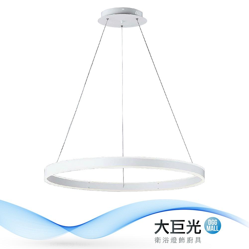 【大巨光】現代風-附LED 144W 吊燈-中(ME-2222)