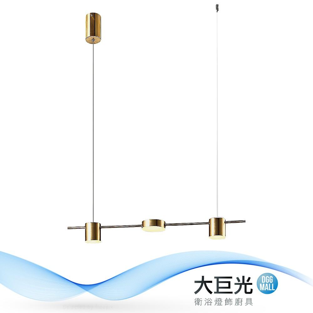 【大巨光】現代風-附LED 26W 吊燈-中(ME-2241)