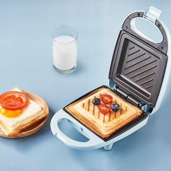 iken三明治機家用輕食早餐機三文治華夫餅機電餅鐺吐司面包壓烤機 夢幻小鎮「快速出貨」