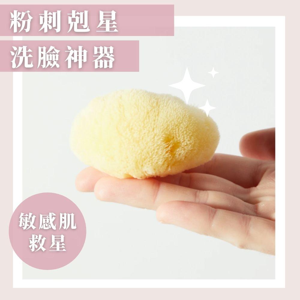 72%雪文皂房-天然海綿系列-希臘天然嬰兒海綿(臉部專用)-9-12公分(小)