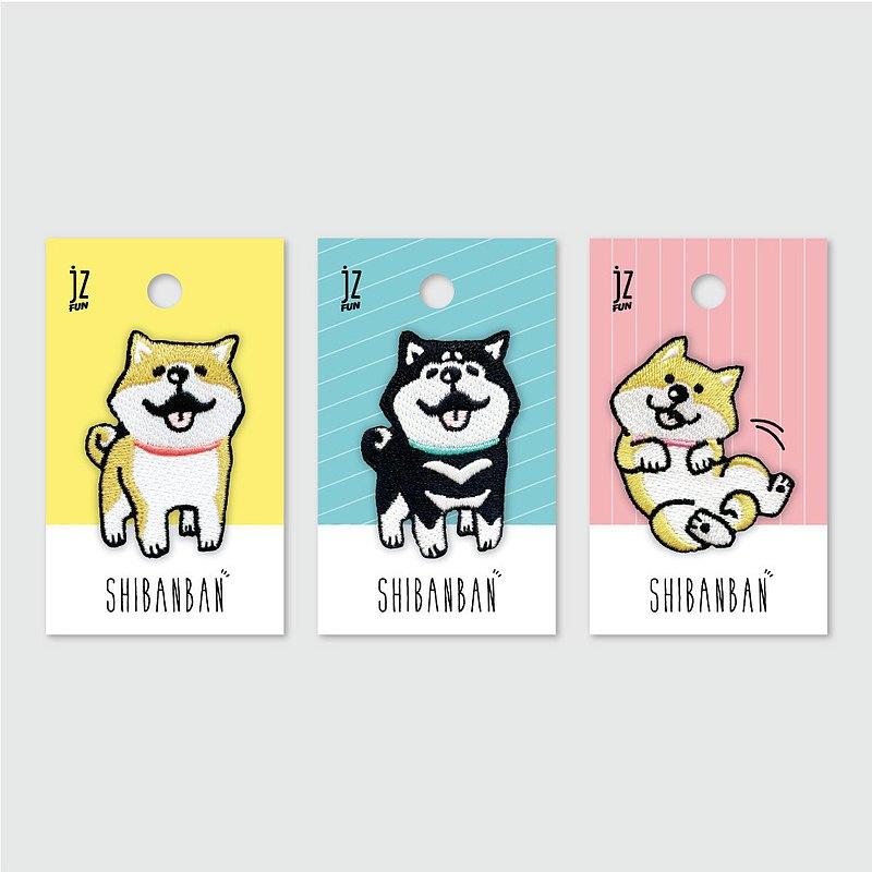 JzFun 微笑柴犬/刺繡裝飾貼組