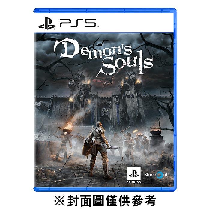 【PS5】惡魔靈魂 重製版《中文版》