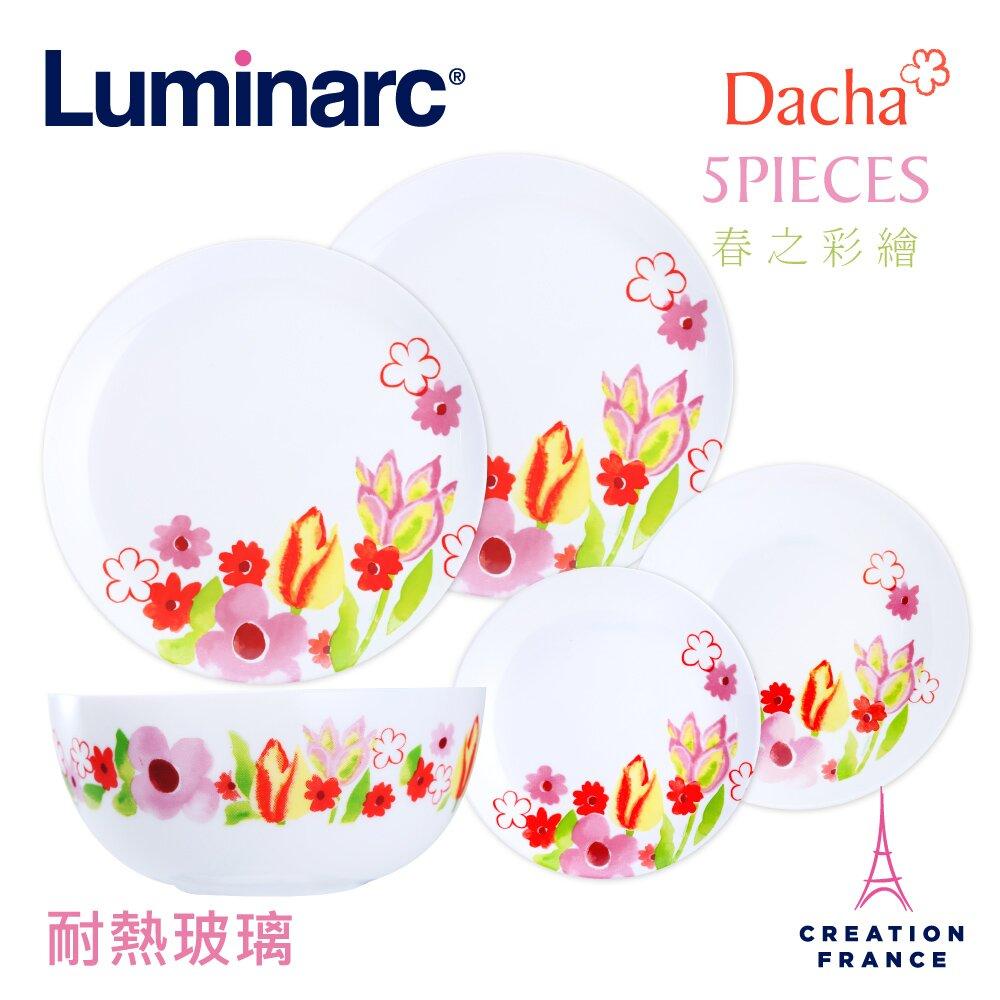 【Luminarc 樂美雅】春之彩繪5件式餐具組(ARC-511-DCH)
