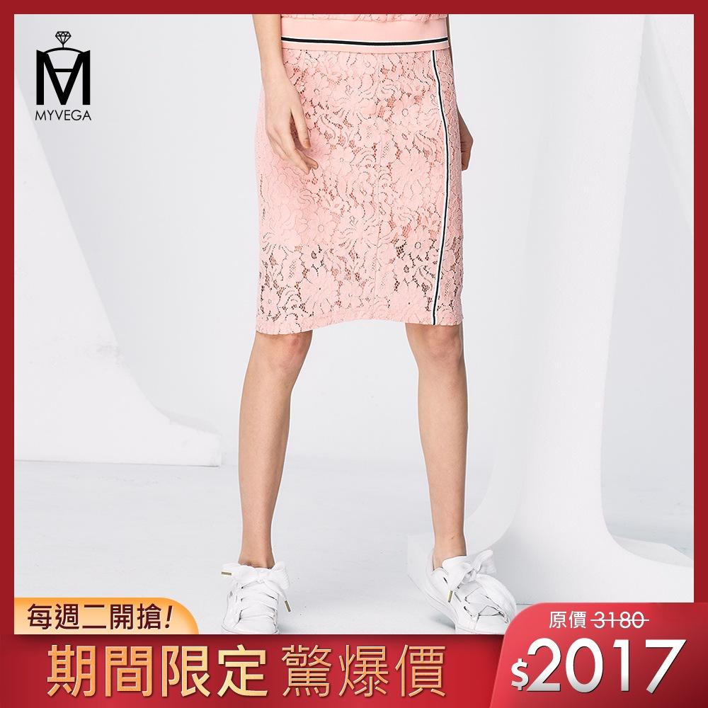 官網一週驚爆價【麥雪爾】MA滿版鏤空蕾絲雕花造型短裙-粉