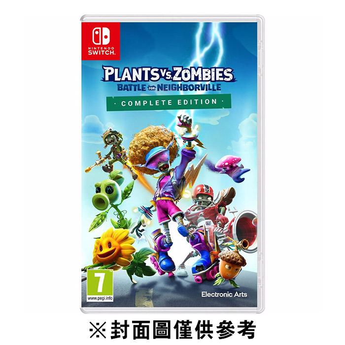 【NS】植物大戰殭屍:和睦小鎮保衛戰《中文版》