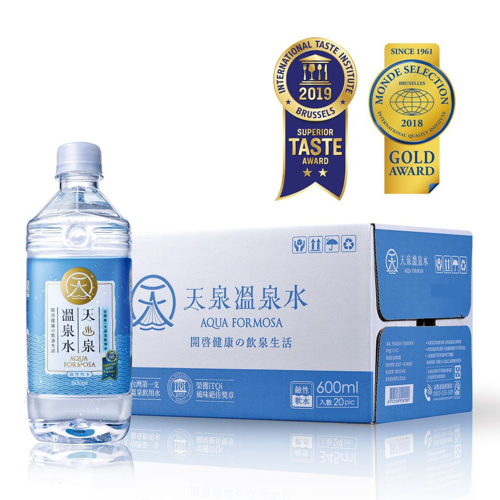 【天泉】天泉溫泉水600ml (20入/箱) 天然鹼性水口感甘潤,台灣第一支溫泉飲用水