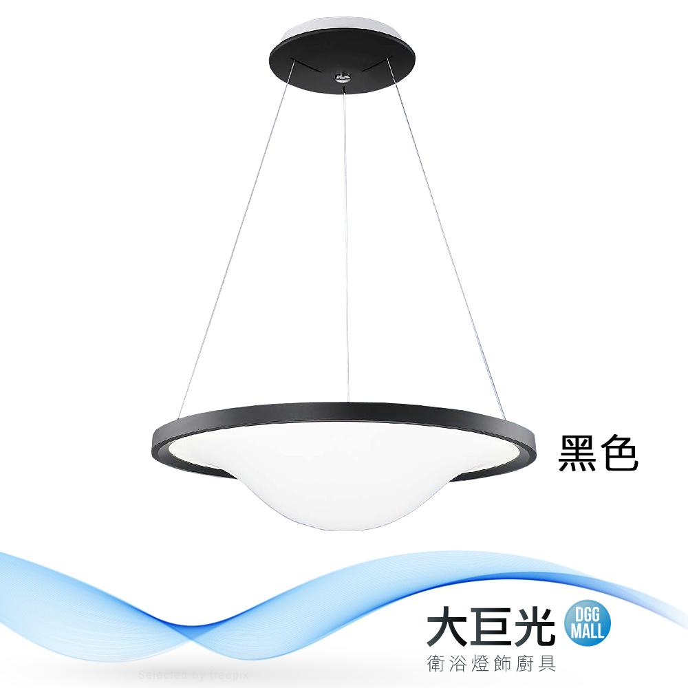 【大巨光】簡約風-附LED 36W 吊燈-中(ME-2204)