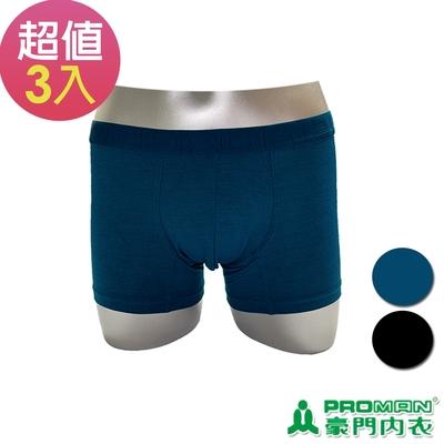 PROMAN豪門 運動型男氣網動能速乾涼爽彈性平口褲-3件組(兩色可選)