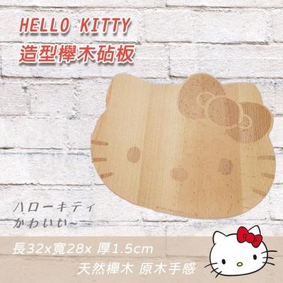 【收納皇后】[三麗鷗 ]KT造型砧板/KT握把長方砧板 (1+1/組) 木製/砧板/料理板/做菜板/做菜/卡通