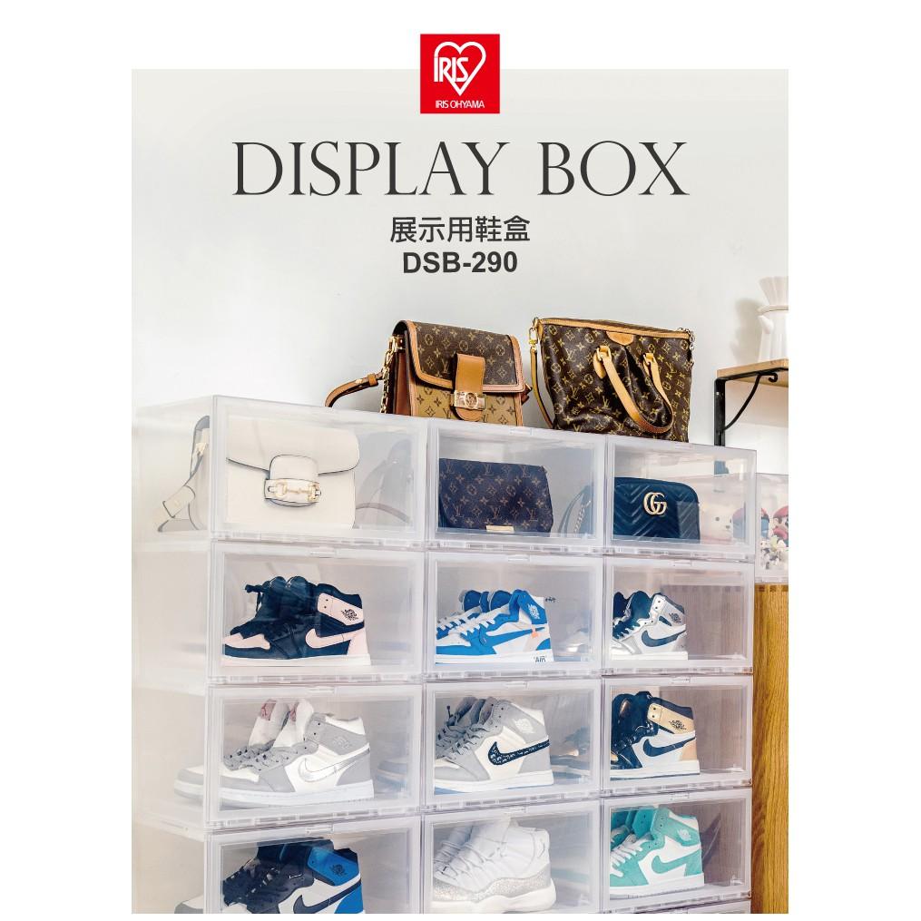 IRIS OHYAMA 2入展示用鞋盒 DSB-290