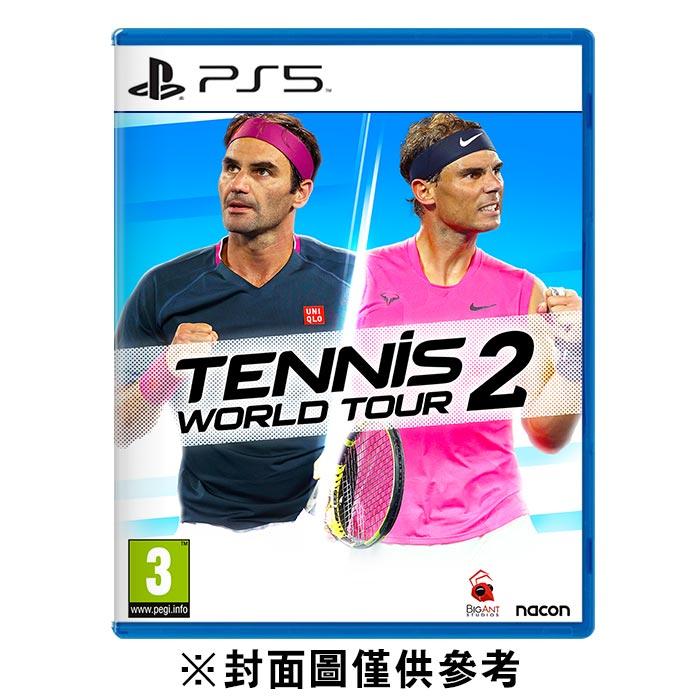 【PS5】世界網球巡迴賽 2 完整版《中文版》