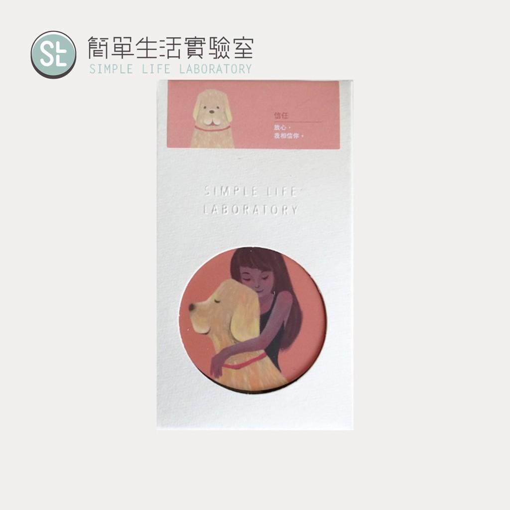SLL 十二個鼓勵大容量固體香水 / 信任 香調:永久花(花香)