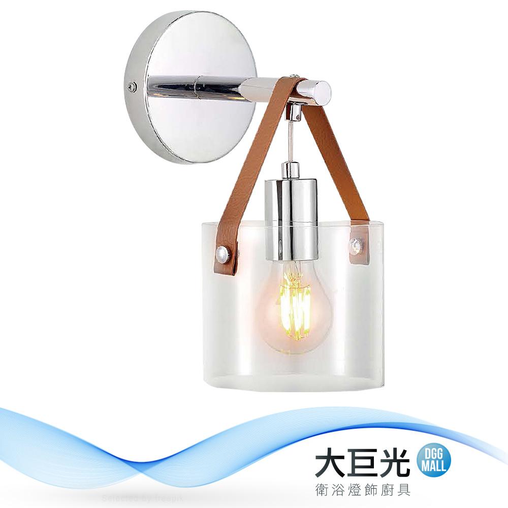【大巨光】典雅風-E27 單燈壁燈-小(ME-2403)
