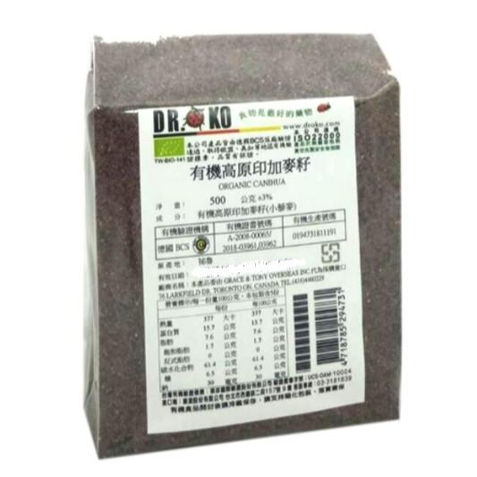 DR.OKO德逸 有機高原印加麥籽(小藜麥) 500g/包