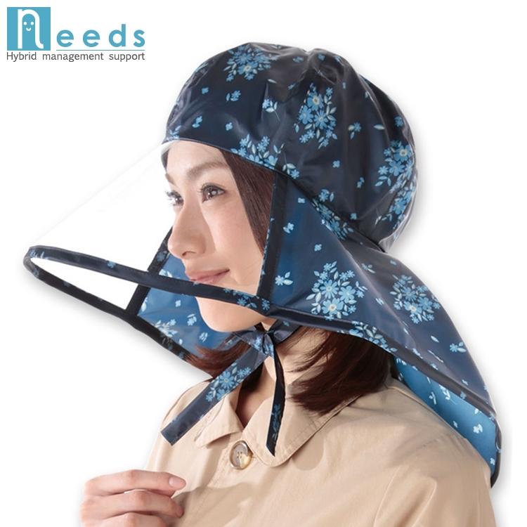 日本NEEDS防水透明寬帽簷防雨帽防水帽子#679909(視野佳)