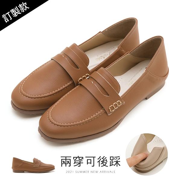 紳士.小方頭後踩紳士鞋(棕)-大尺碼-FM時尚美鞋-訂製款.HelloTuesday