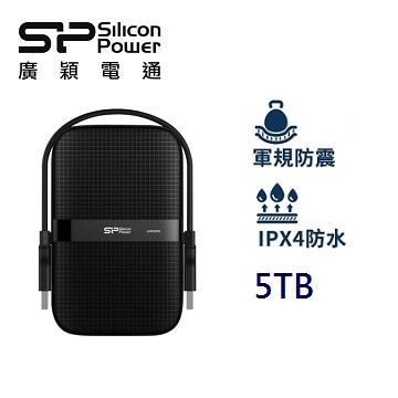 廣穎 2.5吋 5TB 軍規防震行動硬碟(A60黑)(SP050TBPHDA60S3A)