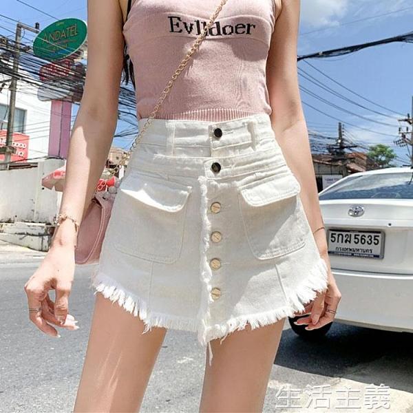 熱褲 韓版大碼牛仔短褲女夏新款學生百搭寬鬆顯瘦闊腿a字熱褲裙潮 生活主義
