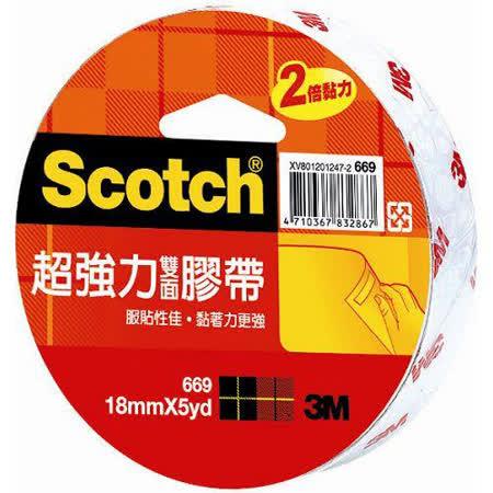 SCOTCH超強力雙面棉紙膠帶18mm*5yd