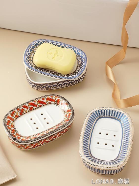 北歐風肥皂盒陶瓷雙層瀝水皂盒創意衛生間香皂盒家用輕奢酒店皂托【免運】