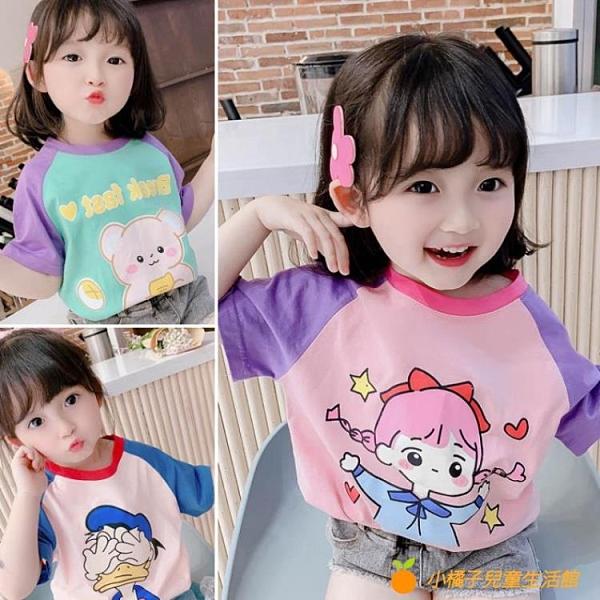 女童寬松短袖T恤兒童體恤夏季女寶寶中小童半袖上衣韓版卡通純棉【小橘子】