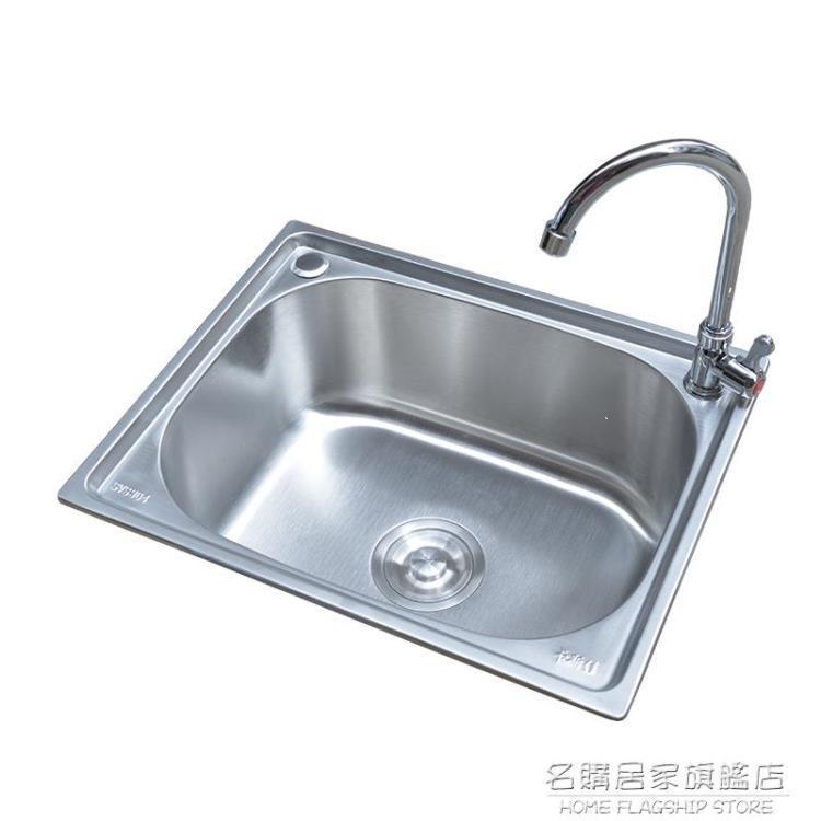 廚房304洗手盆不銹鋼洗菜盆單槽水槽簡易洗碗槽水池單池洗單盆盤【免運】