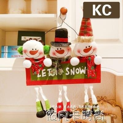 聖誕節布置用品聖誕老人鹿雪人門掛掛飾酒吧商場幼兒園裝飾門掛件 快速出貨