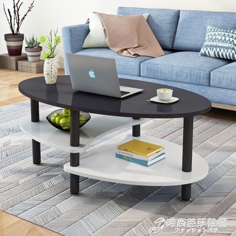 創意茶幾簡約現代客廳家用茶桌子陽臺橢圓形小茶幾簡易小戶型