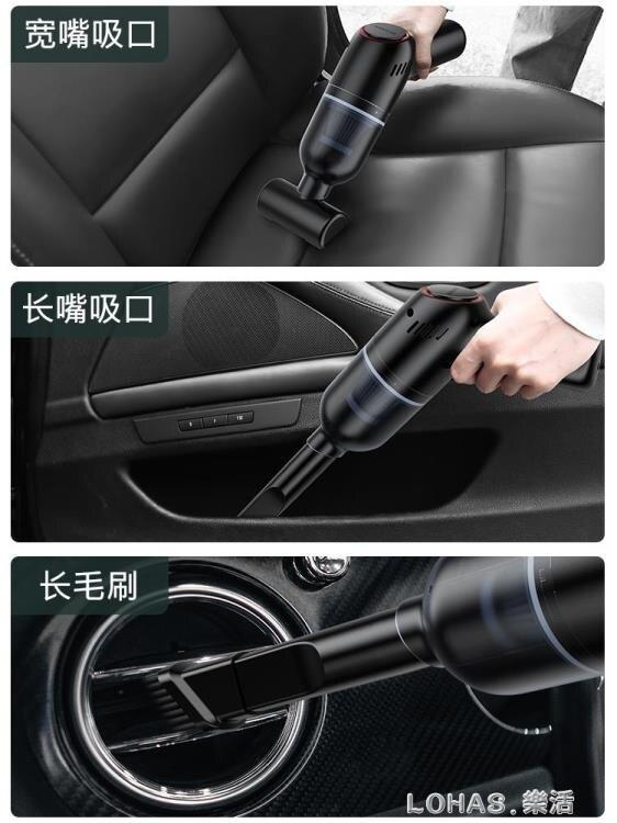 車載吸塵器車用無線充電大功率強力迷你汽車內手持家用小型吸塵機【免運】