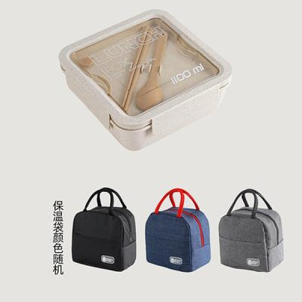 保溫飯盒 日式小麥秸稈便當盒學生便攜餐盒套裝微波爐加熱飯盒保溫【免運】