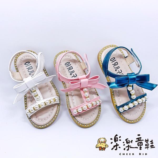 【樂樂童鞋】浪漫蝴蝶結涼鞋 S711 - 三色可選 防滑 皮鞋 珍珠 涼鞋 浪漫蝴蝶結 沙灘鞋 氣質 小童