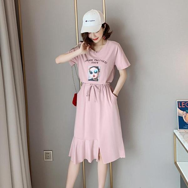 中長款過膝粉色短袖T恤裙女2021夏裝大碼收腰繫帶連身裙子潮初春 韓國時尚週