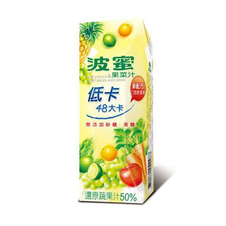 波蜜低卡果菜汁250ml*6入/組