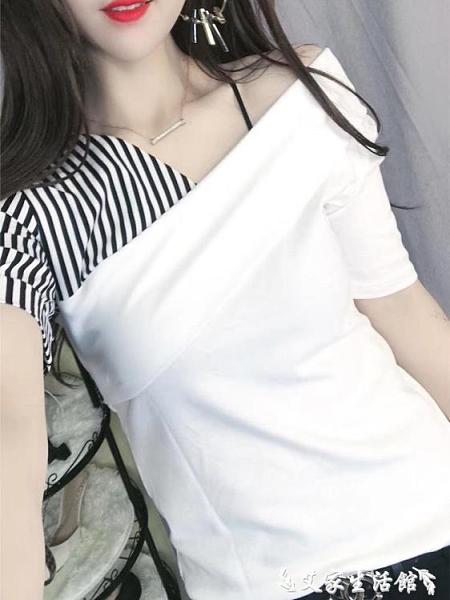 露肩上衣 歐洲站新款夏季時尚露肩小性感上衣洋氣純棉拼接撞色短袖T恤女裝t 艾家